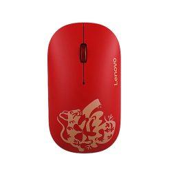 Lenovo Air Handle Wireless Mouse -2,4 GHz Wireless-Verbindung, 10 Meter Reichweite - Silber